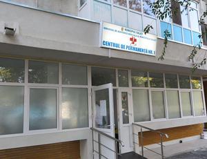 Primăria Galaţi a deschis primul centru de permanenţă pentru servicii medicale