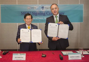 Târgu Mureş – primul oraş din România care a semnat un memorandum cu organizaţia HWPL din Coreea de Sud