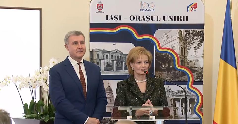 Custodele Coroanei Române, Margareta şi principele Radu au devenit cetăţeni de onoare ai municipiului Iaşi