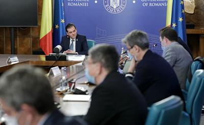 Guvernul a aprobat o OUG prin care cele 8 Agenţii de Dezvoltare Regională primesc  atribuţii de Autorităţi de Management