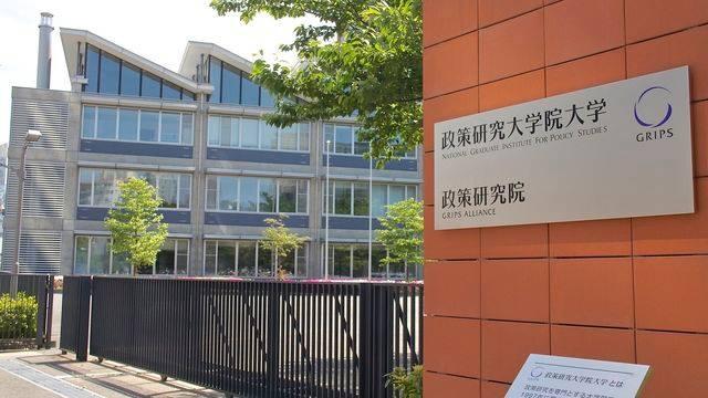 Young Leaders' Program (YLP) – șansa de a studia gratuit în Japonia