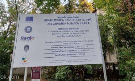 Au început lucrările la Castelul de Apă din Brăila, proiect cu fonduri europene în valoare de 4,3 milioane de euro