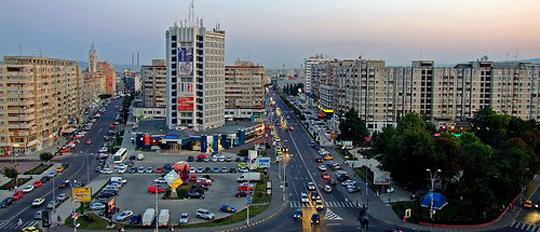 Municipiul Bacău a preluat oficial titulatura de Capitală a Tineretului din România