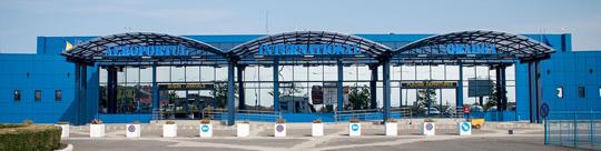 Aeroporturile din România au atras pentru modernizare peste 50 de milioane de euro în actualul exerciţiu financiar european