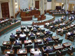 Senatorii au respins proiectul de instituire a Zilei Instituţiei Prefectului